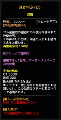 DN 2015-05-08 13-39-34 Fri