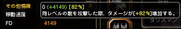DN 2015-04-09 20-47-38 Thu