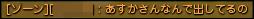 DN 2015-05-22 23-28-18 Fri-2