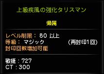 DN 2015-05-24 03-09-37 Sun