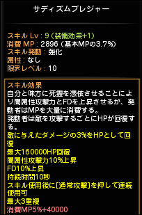 DN 2015-06-15 12-29-11 Mon