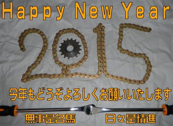 2015STARTFC2
