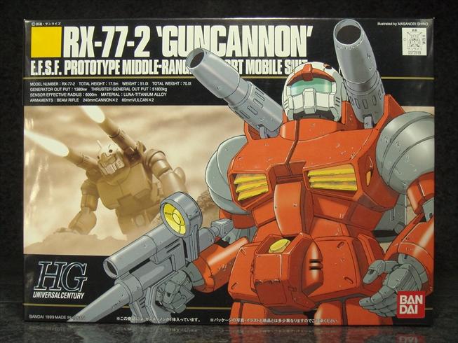 Guncanon1999001.jpg