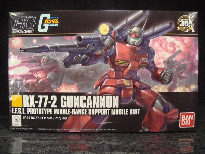 Guncanon2015001.jpg