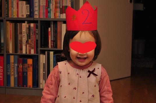 長女と王冠