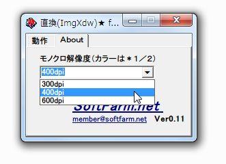 WS000000 (2)
