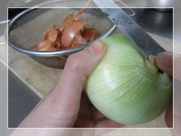 玉ねぎのヘタ