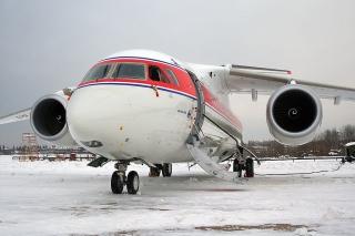 1024px-Air_Koryo_Antonov_An-148-100B_Belyakov-1.jpg