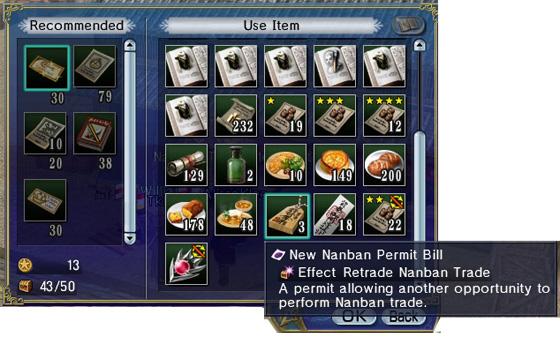 nanban1.jpg