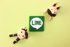 LINE(ライン)で好きな人とやりとりするとき