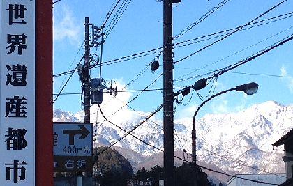 2014暮日光雪景色2