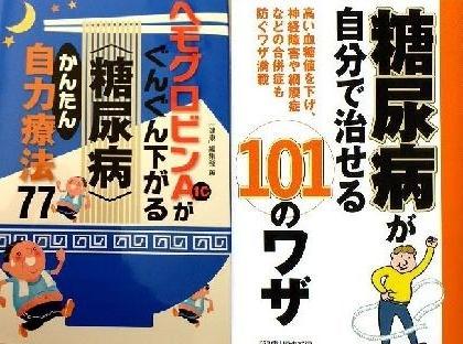 2014年書籍2