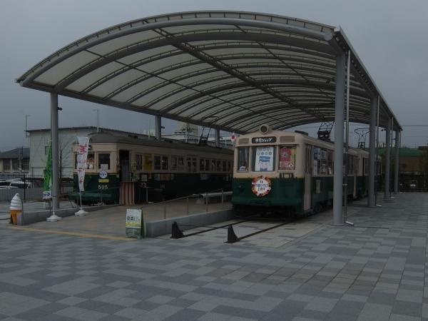 16乗れる電車