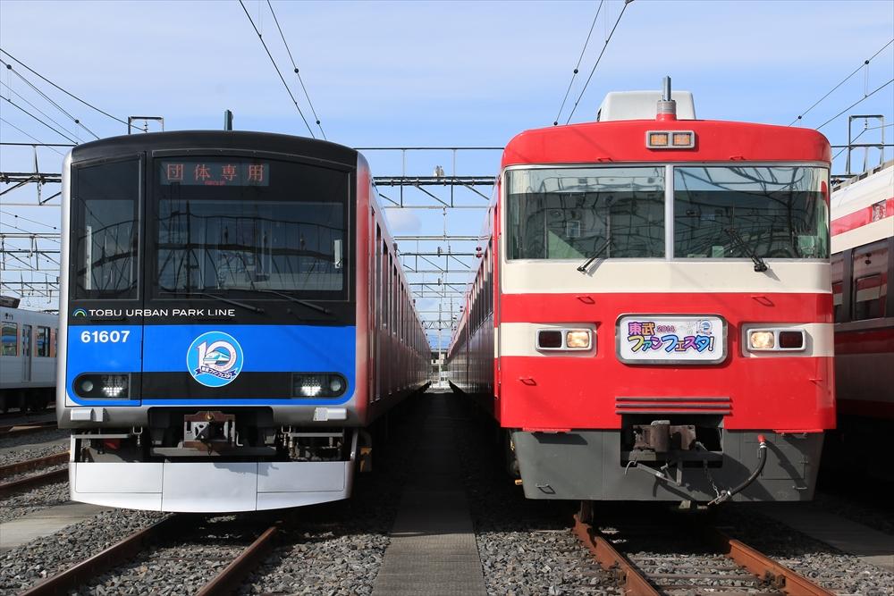 61607F&1819F 2014 12/7