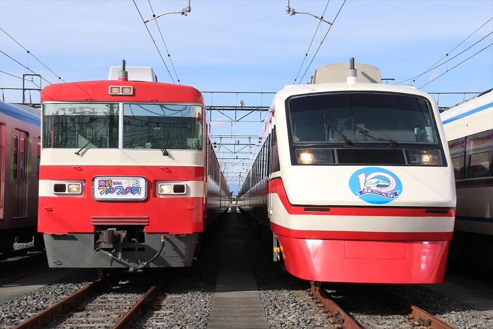 1819F&206F