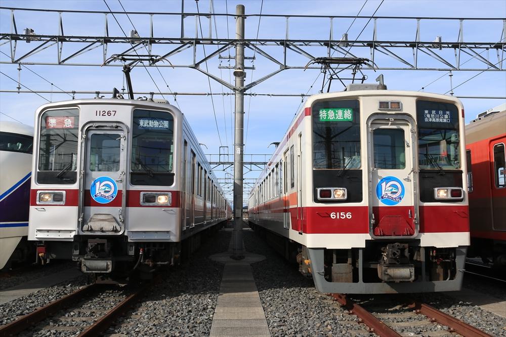 11267F&6156F 2014 12/7
