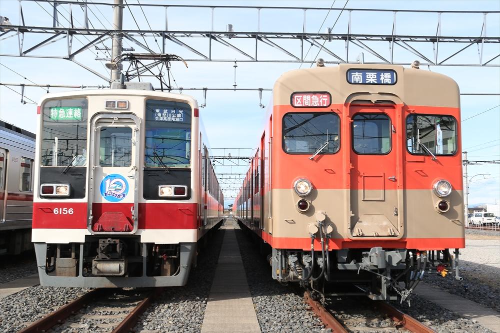6156F&8111F 2014 12/7