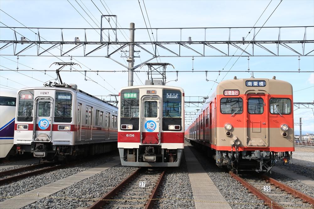 11267F&6156F&8111F 2014 12/7
