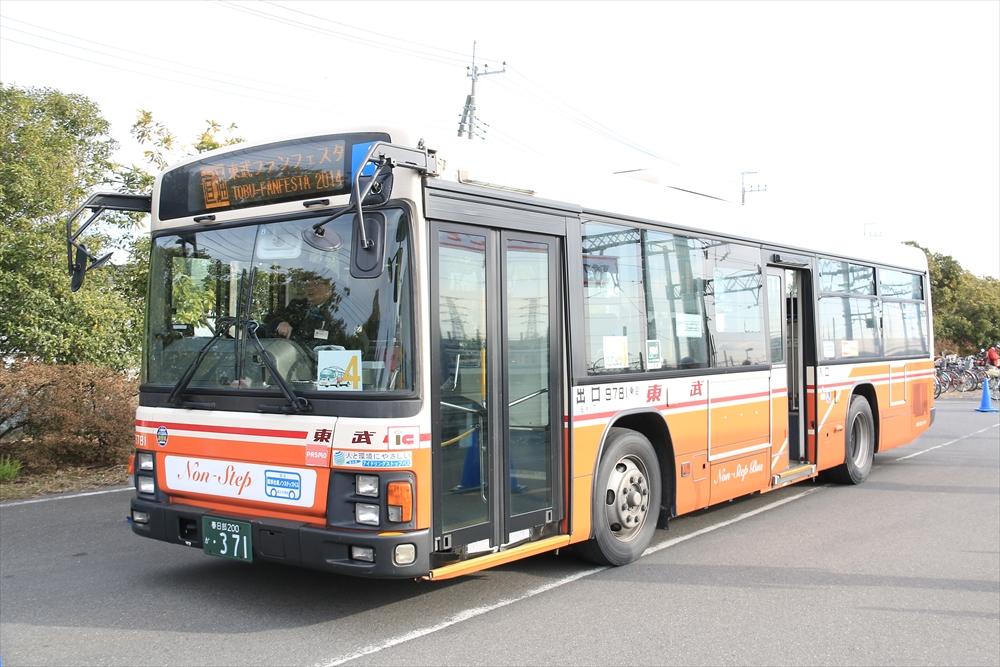 東武バス 2014 12/7