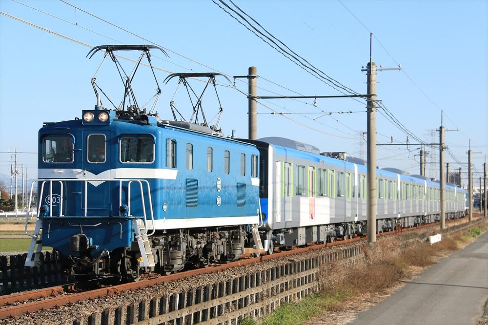 デキ503+61609F+デキ107