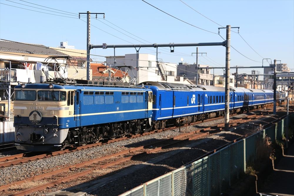 EF65501+24系+EF651115 2014 12/19