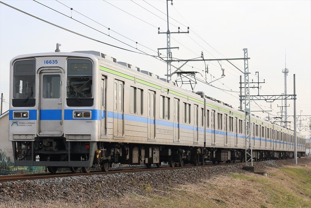 11635F 2014 12/24