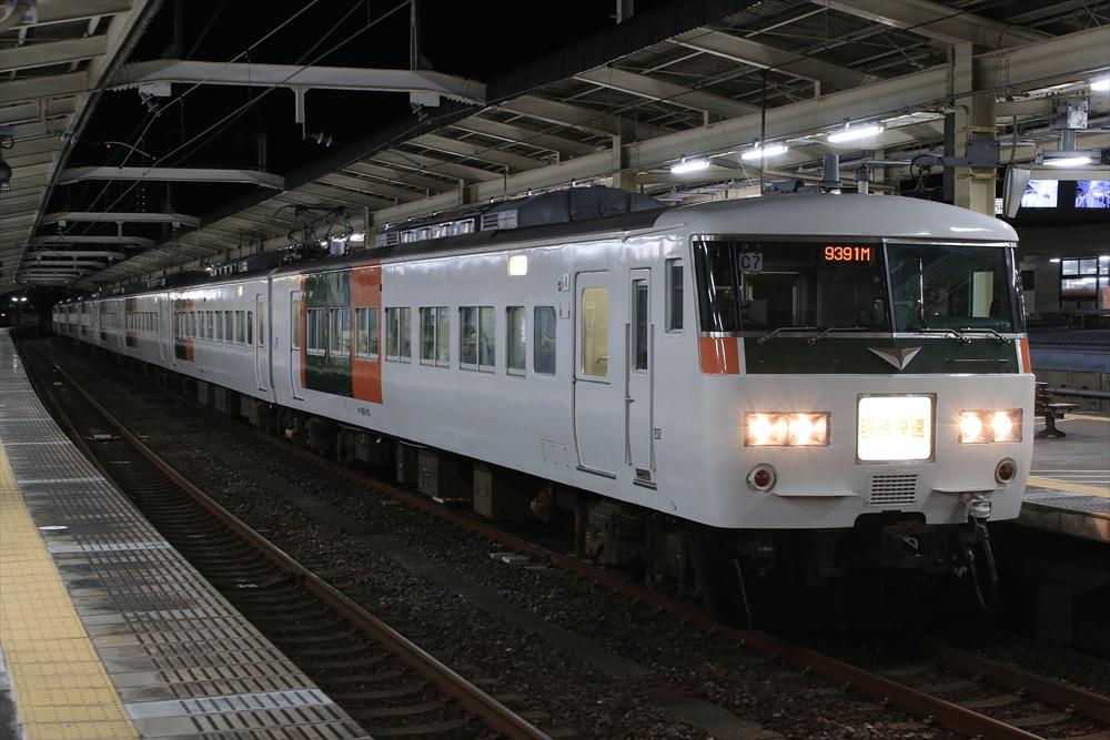 185系 C7編成ほか 2014 12/28
