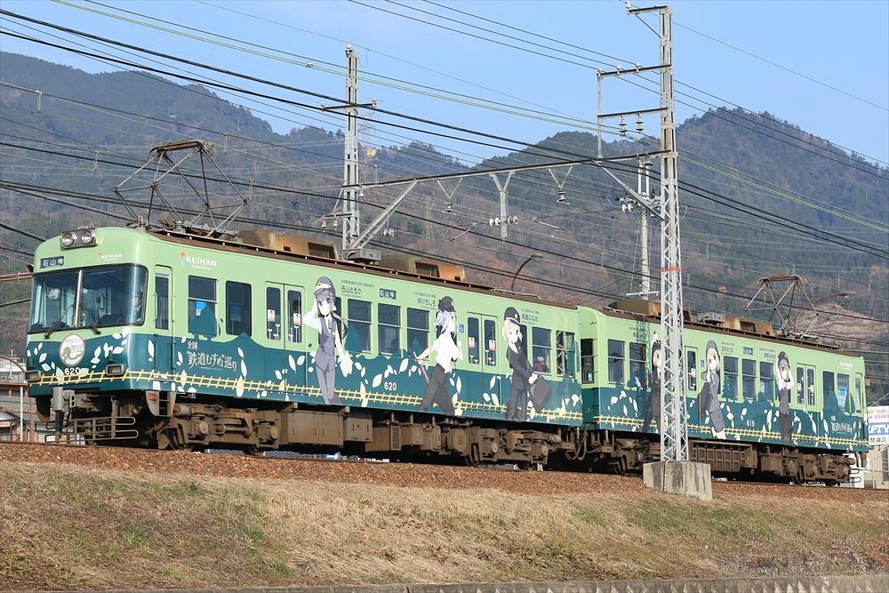 619F 鉄道むすめラッピング 2014 12/28