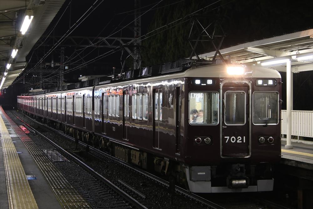 c#7021×8R 2014 12/28