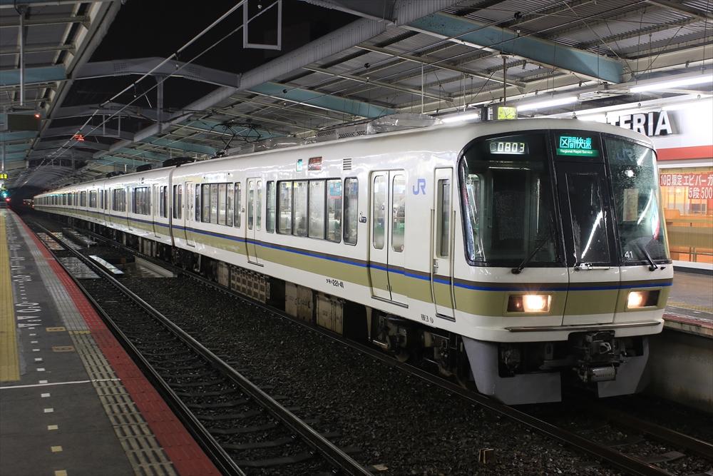 221系 NB801編成 2014 12/28