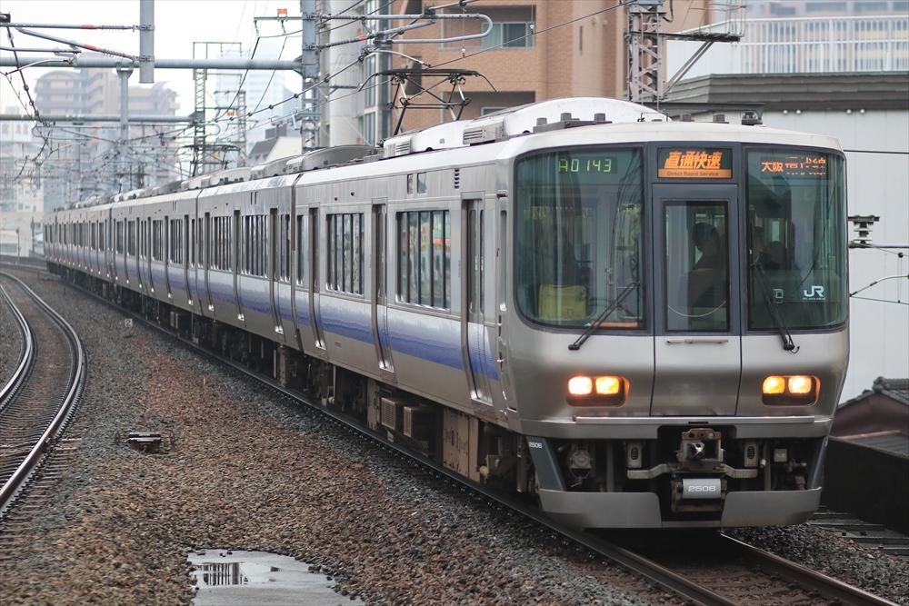 223系 HE422編成ほか 2014 12/29