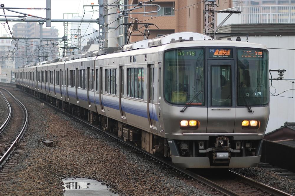 223系 HE430編成ほか 2014 12/29 8:44
