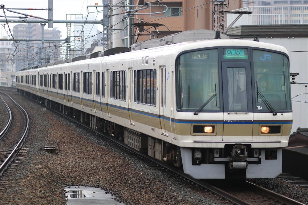 221系 NA404編成ほか 2014 12/29