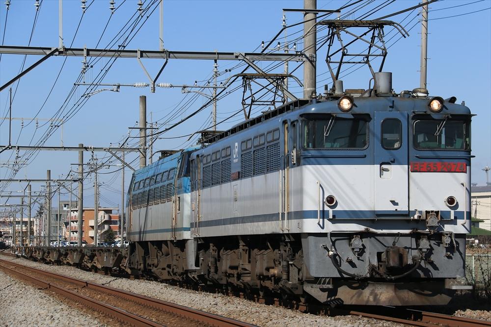 EF652074ほか 2015 1/13