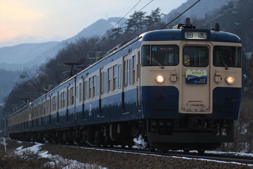 115系 M3編成+M9編成 廃回 2015 1/21