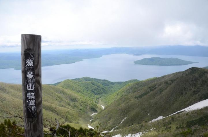 20150607 藻琴山