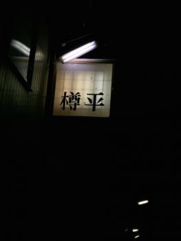 th_IMG_8805.jpg