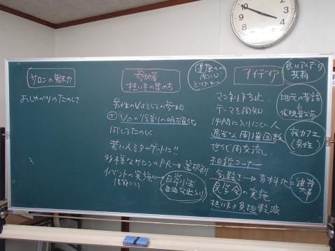 地域福祉課211③縮小