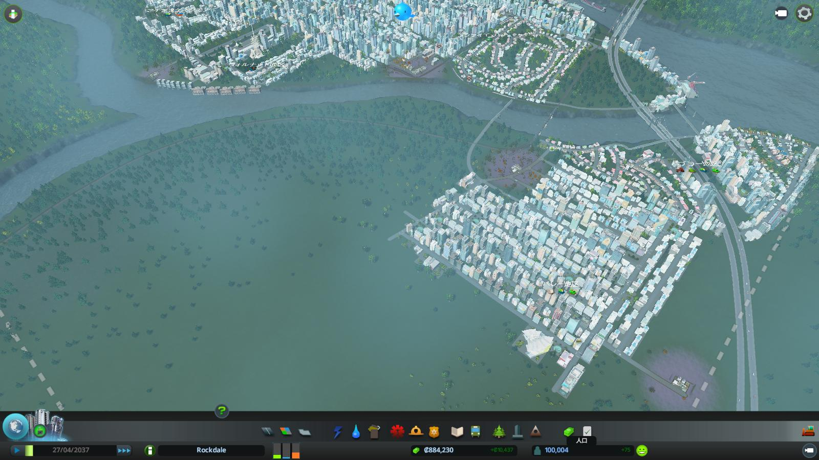 citiessl_11.jpg