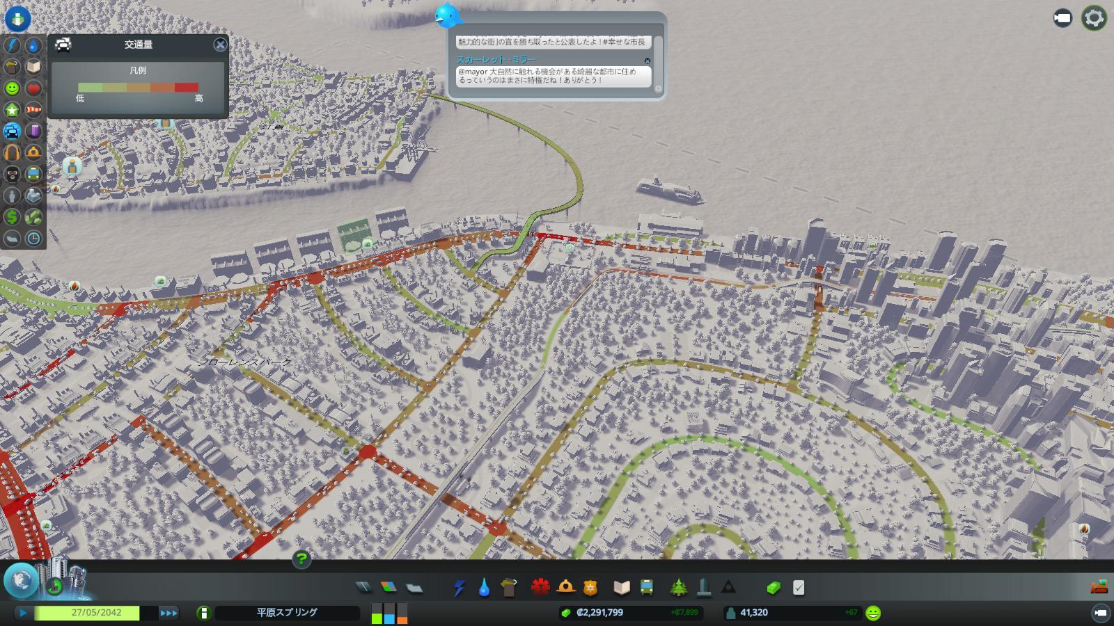 citiessl_19.jpg