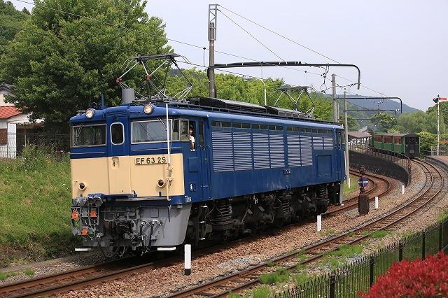 s-IMG_9925.jpg