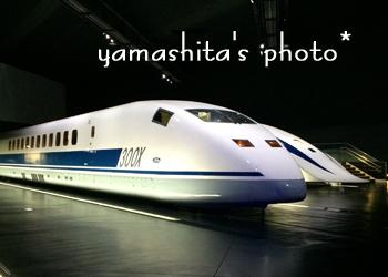 H27 リニア・鉄道館1