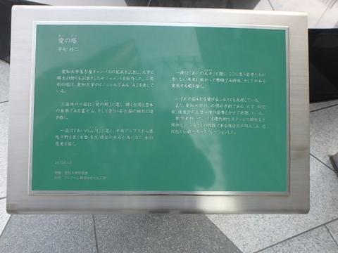 P1210069.jpg