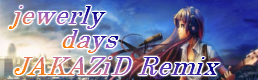 banner_20150117003325797.png