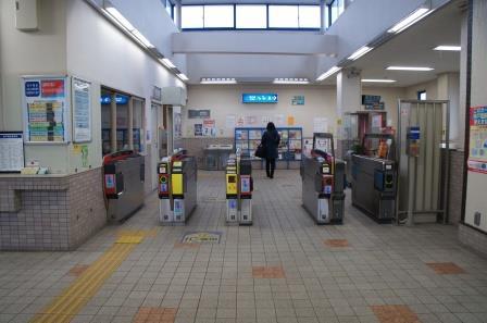 神戸電鉄三田線田尾寺駅 - 駅前...