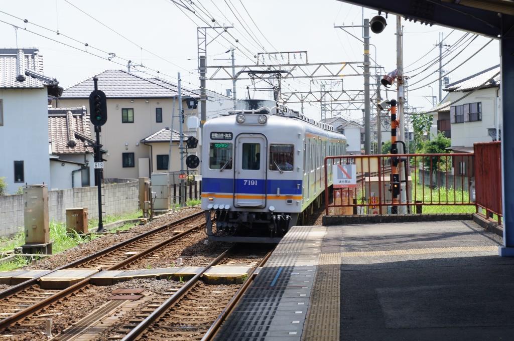 南海本線紀ノ川駅 - 駅前探訪