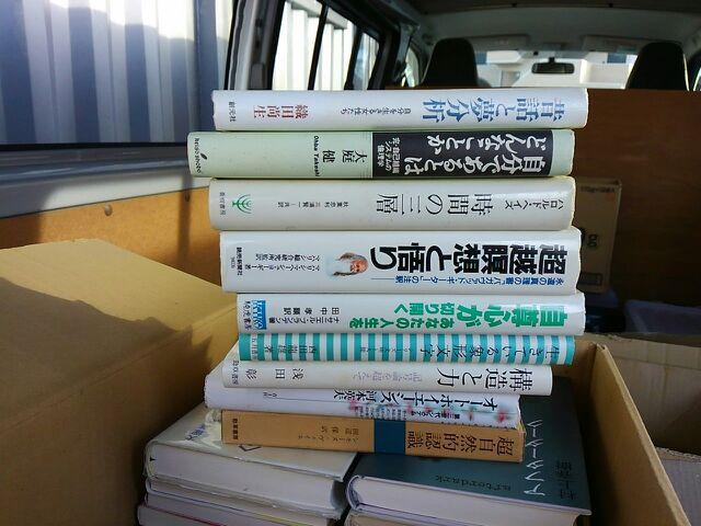20141219_スピリチュアル、心理学、哲学関係の本