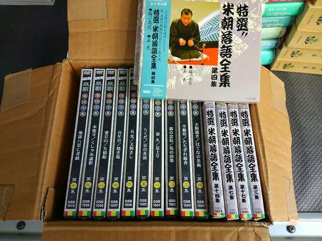 20150219_落語DVD