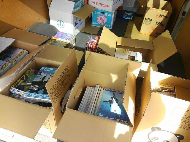 20150323_世界の艦船、航空ファン、カメラの本