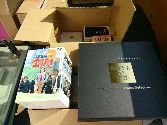 20150331_金八先生DVDボックス
